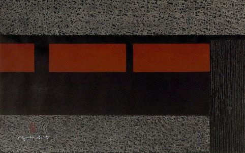 Asai Kiyoshi: Wall of Kyoto (A), Shôwa period, dated 1960 - Harvard Art Museum