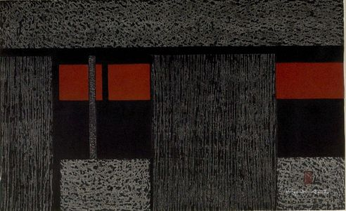 朝井清: Wall of Kyoto (B), Shôwa period, dated 1960 - ハーバード大学