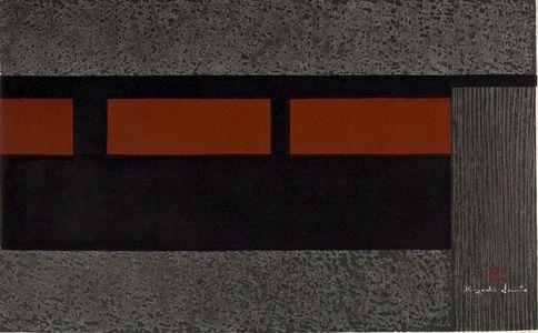 朝井清: Wall of Kyoto (A), Shôwa period, dated 1960 - ハーバード大学