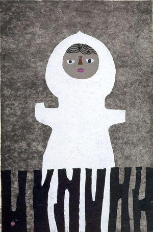 Azechi Umetaro: White Figure, Shôwa period, dated 1958 - ハーバード大学