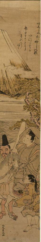 北尾重政: Poet Ariwara no Narihira on Horseback Admiring Mount Fuji with Two Attendants, from the Tales of Ise (Ise monogatari), Edo period, late 18th century - ハーバード大学