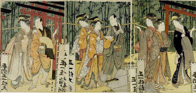 Utagawa Toyokuni I: Triptych: Men and Women Walking in Shrine Precinct - Harvard Art Museum