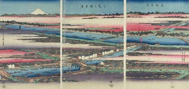 Utagawa Hiroshige: Triptych: New View of Yatsumi Bridge - Harvard Art Museum
