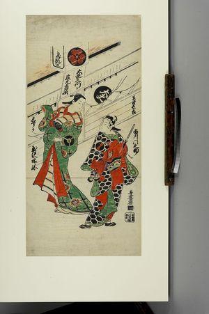 鳥居清倍: Actors Ichikawa Monnosuke 1st and Iwai Hanshirô 3rd In Front of a Theater, Edo period, datable to 1720 - ハーバード大学