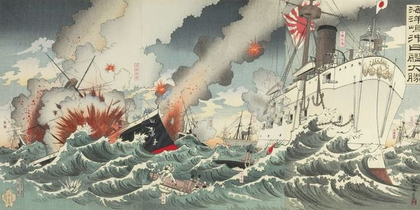 Nakamura Shûkô: Triptych: Off Kaiyôjima the Japanese Destroyer was Victorious (Kaiyôjima oki nikkan taishô), Meiji period, dated 1894 - Harvard Art Museum