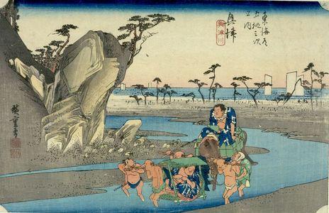 Utagawa Hiroshige: THE FIFTY-THREE STATIONS OF THE TOKAIDO,