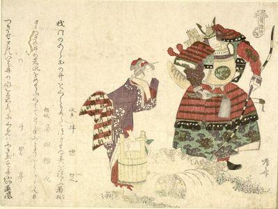 柳々居辰斎: Warrior and Woman with Pail by Spring, from the series Assorted Heros (Eiyû zoroi), with poems by Gyû Sezoku (from Mito), Tsunoda (or Kakuta) Inemaru (from Yûki) and Senritei, Edo period, - ハーバード大学