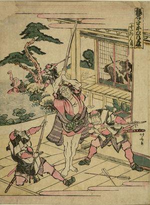葛飾北斎: Attack at Kô no Moronao's House/ Act 11 (Jûichi dan me), from the series The Treasury of Loyal Retainers (Kanadehon chûshingura), Edo period, - ハーバード大学