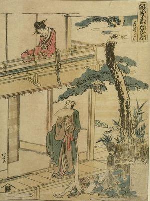 Katsushika Hokusai: Yura no Suke at the Tea House, Ichiriki/ Act 7 (Nana dan me, Okeya), from the series The Treasury of Loyal Retainers (Kanadehon chûshingura), Edo period, - Harvard Art Museum