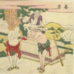 葛飾北斎: Toilers Smoking Pipes/ Fujisawa, from the series Exhaustive Illustrations of the Fifty-Three Stations of the Tôkaidô (Tôkaidô gojûsantsugi ezukushi), Edo period, 1810 - ハーバード大学