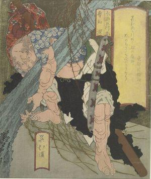 Totoya Hokkei: Lu Zhishen (Ro Chishin)/ Wood (Ki), from the series Five Elements of the Tale of the Water Margins (Suiko gogyô), with poem by Ryûtoen Umeumi, Edo period, probably 1832 - Harvard Art Museum