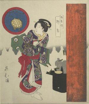 Totoya Hokkei: Woman Standing by Lacquer Tray with Sake/ Willow Island (Yanagishima), from the Series for the Yanagi Group (Yanagi bantsuzuki), with poems by Ryûkokutei Sennen and Sennentei, Edo period, - Harvard Art Museum