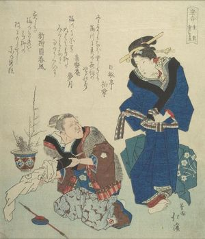 Totoya Hokkei: Courtesan Changing and Old Woman (Inn Keeper) Taking out Umbrella/ Money Tree (Kane no naru ki), Extra (Yokyô) from the series Treasure Match (Takara awase), with poems by Jinsentei (Shinsentei) Hakushô, Kirakuan Yumezuki and Shinryûen Harukaze, Edo period, - Harvard Art Museum
