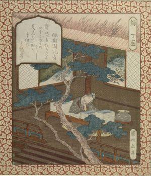 Yashima Gakutei: Prosperity (Roku): Ding Gu (Chôko) Dreaming of the Pine Tree, from the series Fukurokuju, Edo period, circa 1823-1827 - Harvard Art Museum