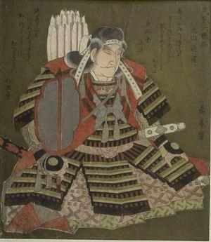 屋島岳亭: Ota Dôkan, from the series Six Immortal Warrior Poets (Buke rokkasen), Edo period, circa 1823-1827 - ハーバード大学