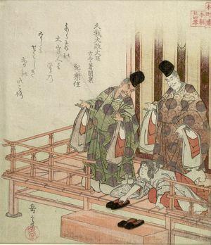 屋島岳亭: Kuga Dajôdaijin (Kokonchomonjû), from the series Twenty-Four Japanese Paragons of Filial Piety for the Honchô Circle (Honchôren honchô nijûshikô), with poem by Ki no Rakuzumi, Edo period, circa 1821-1822 - ハーバード大学