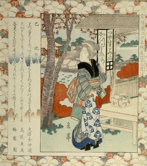 Yashima Gakutei: Tea House Hostess Standing by Rest Stand/ Snake (Mi) -- Ike no Hata, from the series Allusions to the Twelve Zodiac Animals at Famous Places in Edo for the Ichiyô Circle (Ichiyôren Edo meisho mitate jûnishi), with poems by Bunseisha Okizumi, Shimaoi Itohi, Edo period, 1827 - Harvard Art Museum
