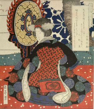 屋島岳亭: Woman with Drum: from Hisagataya Club Series of Five Musical Instruments, Edo period, circa 1827-1829 - ハーバード大学