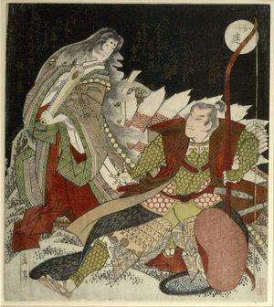 屋島岳亭: Minamoto no Yorimasa and Tamamo no Mae, Edo period, - ハーバード大学