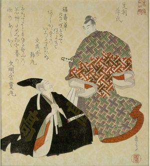 Yashima Gakutei: Ashikaga Takauji, from the series Twenty-Four Generals for the Katsushika Circle (Katsushika nijûshishô), Edo period, circa 1821 - Harvard Art Museum