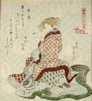 Yashima Gakutei: Courtesan as Kinkô (Qin Gao), from the series Courtesans Viewed as the Immortals of Ressenden, One of Seven (Keisei mitate Ressenden, shichiban no uchi), Edo period, circa 1824 - Harvard Art Museum