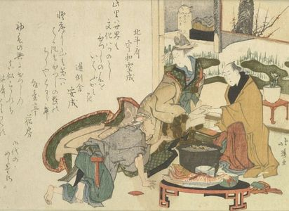 Totoya Hokkei: MAN IN TEAHOUSE - Harvard Art Museum