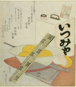 Totoya Hokkei: ORANGES AND SMOKING THINGS - Harvard Art Museum
