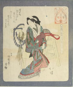 Totoya Hokkei: COURT LADY AND WOODEN HORSE/ It is Favorable to ___ (___), from the Series for the Hanazono Group (Hanazono bantsuzuki), Edo period, circa 1824 - Harvard Art Museum