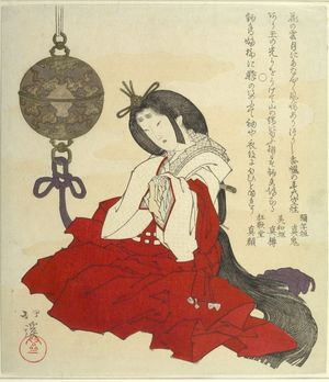 Totoya Hokkei: COURT LADY BY HANGING INCENSE BURNER - Harvard Art Museum