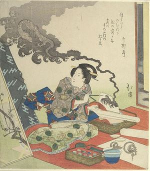 Totoya Hokkei: GIRL PAINTING DRAGON - Harvard Art Museum