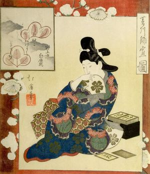 Totoya Hokkei: HISHIKAWA MORONOBU'S SKETCH OF A GIRL OF THE GENR OKU PERIOD - Harvard Art Museum
