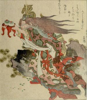 Totoya Hokkei: DRAGON KING PRESENTING JEWELS - Harvard Art Museum
