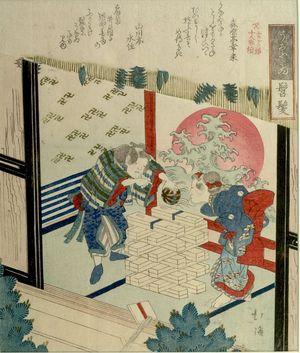Totoya Hokkei: BOY AND GRIL PLAYNIG. - Harvard Art Museum