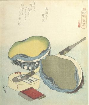 Totoya Hokkei: Awabi Shells and Pipe Representing the Meat-Board Rock (Manaitaiwa), from the series Pilgrimages to Enoshima (Enoshima Kikô), Edo period, circa early 19th century - Harvard Art Museum