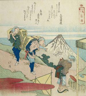 Totoya Hokkei: Fujisawa, from the series Pilgrimages to Enoshima - Harvard Art Museum