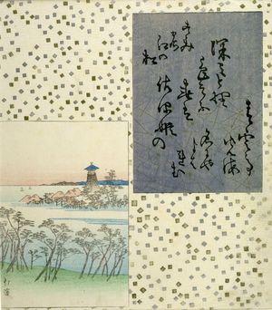 Totoya Hokkei: Poem and Lighthouse at Sumiyoshi - Harvard Art Museum