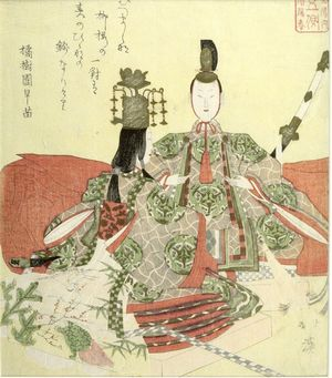 魚屋北渓: TWO FIGURES IN SIMILAR ELABORATE DRESS AND HEADDRESS. - ハーバード大学