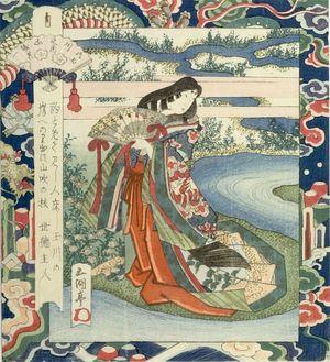 Utagawa Sadakage: The Ide River in Yamashiro Province (Yamashiro sono ichi), first in the series Six Crystal Rivers (Mu Tamagawa no uchi), Edo period, dated 1844 - ハーバード大学