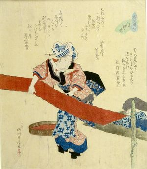 Yanagawa Shigenobu: Sometsukige, from the series Colors Representing Famous Horses - Harvard Art Museum