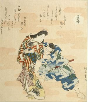 柳川重信: Sayohime Thwarting an Attacker, from the series Three Famous Women - ハーバード大学