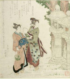 柳川重信: Two Girls Looking at a Monkey - ハーバード大学