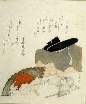 Teisai Hokuba: THE FOUR WALKS IN LIFE-THE SAMURAI, FARMER, ARTISAN AND MERCHANT.
