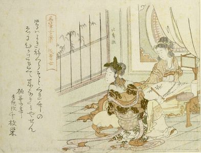 Teisai Hokuba: REPRESENTING FAMOUS WOMEN PAINTERSM HANSOJO. - Harvard Art Museum