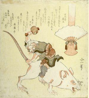 Katsushika: Daikoku Riding a Large Rat, Late Edo period, 19th century - ハーバード大学