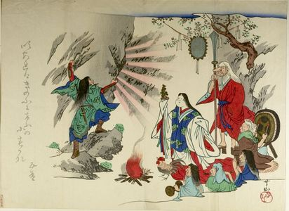 Unknown: Deities Luring Amaterasu from a Cave - Harvard Art Museum