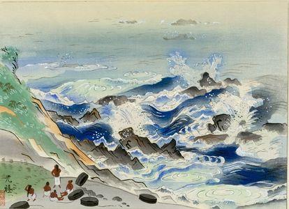 Iijima Koga: Waves Breaking at Namikiri[?] - Harvard Art Museum