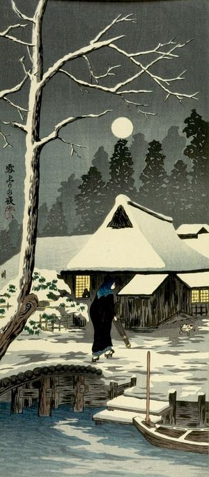 Kagetsu: Evening after Snowfall (Yukiagari no yori) - ハーバード大学