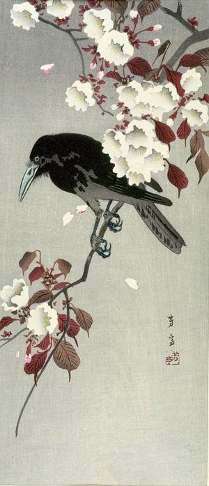Hôtei: Crow on a Cherry Branch - Harvard Art Museum