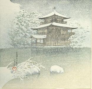 川瀬巴水: Evening Snow at the Golden Pavilion (Kinkaku-ji no bosetsu), Shôwa period, circa 1935 - ハーバード大学