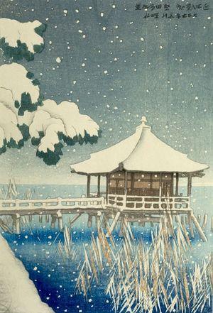 伊東深水: Katada Ukimidô, from the series Eight Views of Lake Biwa (ômi hakkei), Taishô period, dated 1918 - ハーバード大学